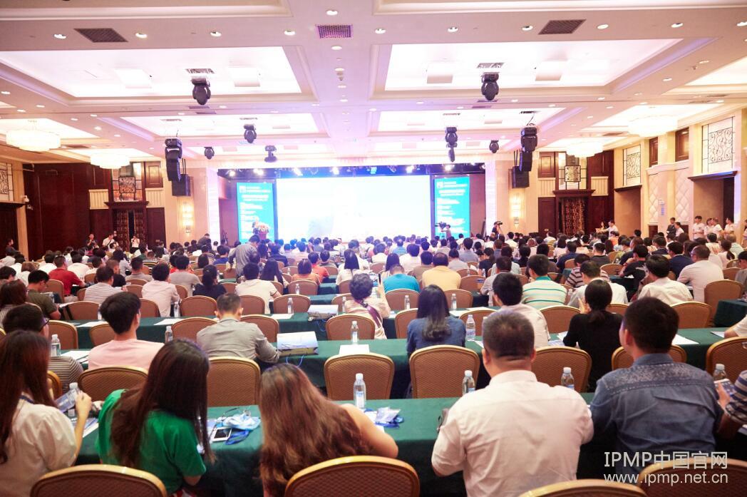 2017第十届中国项目管理应用与实践大会在广州圆满闭幕